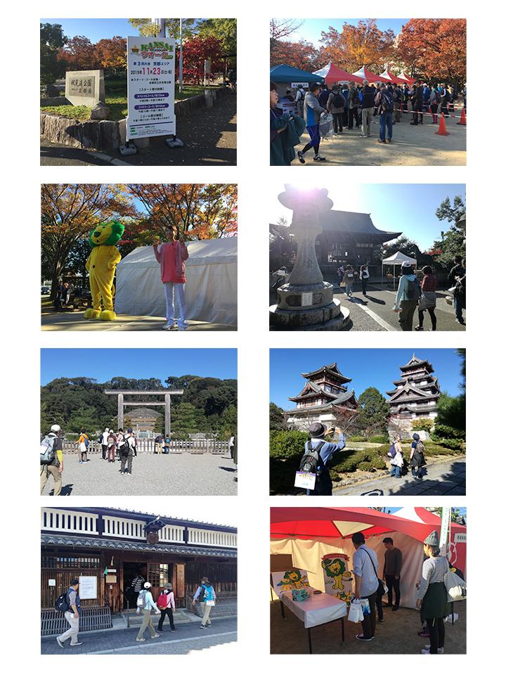 2019第3回京都大会の様子